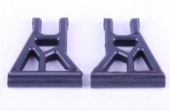 фото Rear Lower Suspension Arms HSP82803