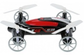фото Квадрокоптер-автомобиль Syma X9S Smart Flying Car RTF 2.4G