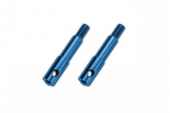 фото Wheel spindles, front, 7075-T6 aluminum, blue-anodized (left & right)